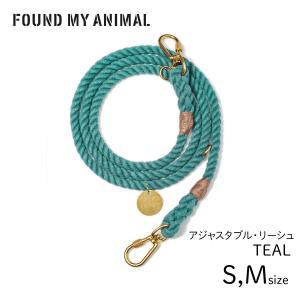 リード 犬  アジャスタブル・リーシュ(リード)ティール  S,Mサイズ  FOUND MY ANIMAL ファウンド・マイ・アニマル 正規輸入品【ネコポス便対応】|starry