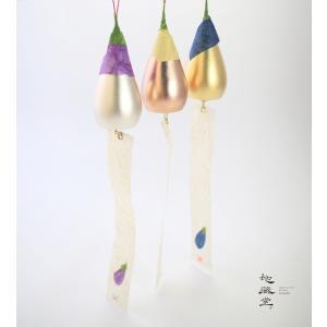 風鈴 なすび 地蔵堂 燕三条 ステンレス 鋳物鋳造 【ラッピング無料対象商品】|starry