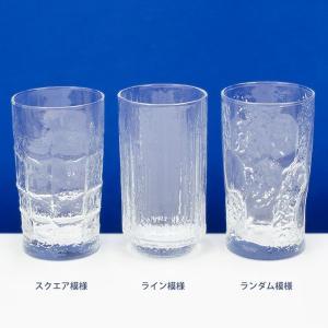昭和レトロなグラス starry 02