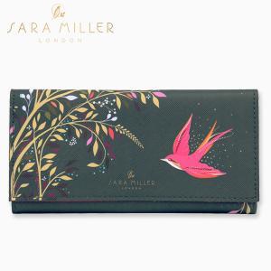 アクセサリーケース sara miller サラミラー 鳥 ツバメ ジュエリーケース 旅行 携帯 持ち運び|starry