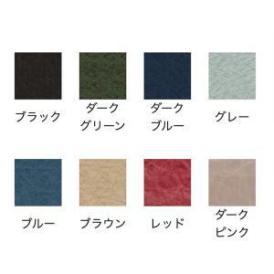 手帳カバー SIWA 紙和 SIWA 手帳カバー A5 7色 【ホーム】 【ビジネス雑貨】|starry|07
