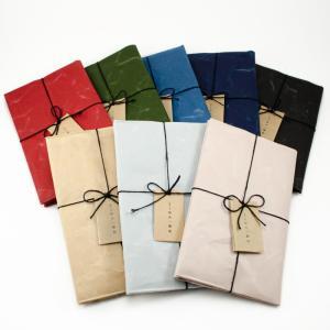 ブックカバー  SIWA|紙和 新書サイズ 定形外郵便物|starry