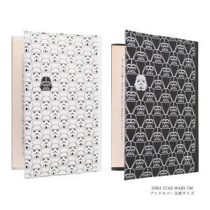 ポイント15倍 スター・ウォーズ 紙和 SIWA × STAR WARS TM / ブックカバー 文庫サイズ Black・White starry