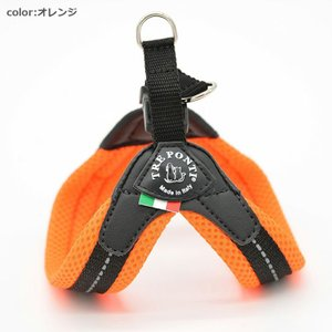ハーネス Size2.5 カラー9色 トレ・ポンティ フィッビア ソフトメッシュ  / Tre Ponti Fibbia Soft Mesh / イタリアンブランド イタリア製|starry|03