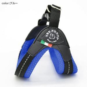 ハーネス Size3 カラー9色 トレ・ポンティ フィッビア ソフトメッシュ  / Tre Ponti Fibbia Soft Mesh / イタリアンブランド イタリア製|starry|06