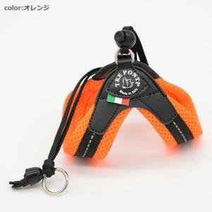 ハーネス  Size3 カラー9色 リベルタ ソフトメッシュ Tre Ponti トレ・ポンティ イタリアンブランド イタリア製|starry|03