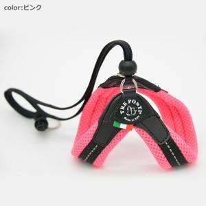 ハーネス  Size3 カラー9色 リベルタ ソフトメッシュ Tre Ponti トレ・ポンティ イタリアンブランド イタリア製|starry|04