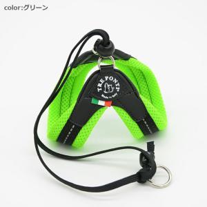 ハーネス  Size3 カラー9色 リベルタ ソフトメッシュ Tre Ponti トレ・ポンティ イタリアンブランド イタリア製|starry|05