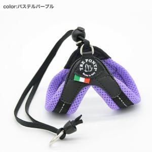 ハーネス  Size3 カラー9色 リベルタ ソフトメッシュ Tre Ponti トレ・ポンティ イタリアンブランド イタリア製|starry|08