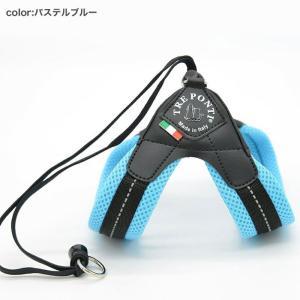 ハーネス  Size3 カラー9色 リベルタ ソフトメッシュ Tre Ponti トレ・ポンティ イタリアンブランド イタリア製|starry|10