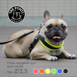 トレポンティ Tre Ponti フィッビア アジャスタブルタイプ ソフトメッシュ Size2/2.5 カラー6色 ハーネストレ ポンティ|starry