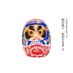 仙台張子 松川だるま つつみのおひなっこや - だるま 並 3寸 10cm 伝統的工芸品|starry