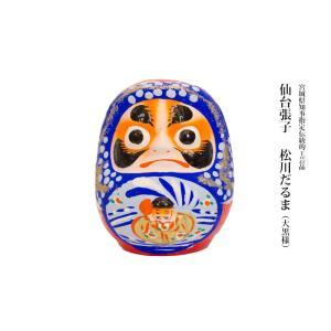 仙台張子 松川だるま つつみのおひなっこや - だるま 大黒様 6寸 18cm 伝統的工芸品|starry