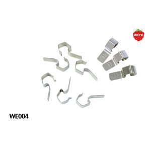 ウェック ステンレスクリップ WE004|starry