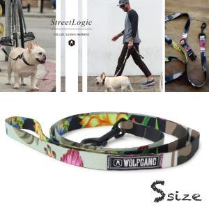 犬 リード S size 全長:122cm ウルフギャング WOLFGANG   StreetLogic LEASH / アメリカンメイド|starry