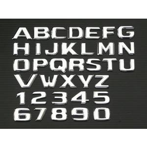 メール便無料 ベンツロゴ クロームメッキエンブレム アルファベット&数字 組み合わせ自由 オリジナル...