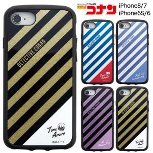 ≪iPhone8/7/6S/6≫名探偵コナン IJOY ケース  ※対応機種:iPhone8/iPh...
