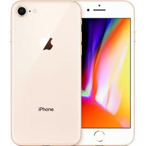 新品未使用 SIMロック解除品 iPhone8 本体 64GB ゴールド SoftBank