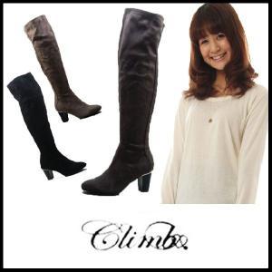 ニーハイ ロングブーツ BOOTS CLIMB ( クライム )(1050) 2way スエード プレーン 太ヒール ハイヒール 美脚 黒 starsent