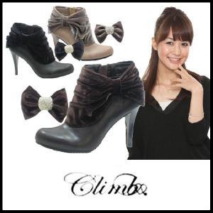ショートブーツ ブーティ BOOTS CLIMB ( クライム )(2837) 2way ラインストーン付 リボンコサージュ くしゅくしゅ 黒|starsent