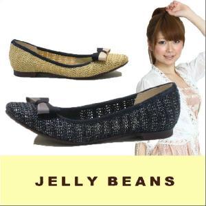 ジェリービーンズ JELLY BEANS カッター パンプス PUMPS(3768)ペタンコ底 カジュアル バレエシューズ リボン メッシュ starsent