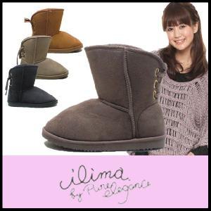 ムートンブーツ BOOTS ilima by pure elegance イリマ ピュアエレガンス (2099) イーボル スエード レースアップ|starsent