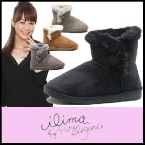 ショート ムートンブーツ BOOTS ilima by pure elegance イリマ ピュアエレガンス (2101) イーボル スエード ファー|starsent