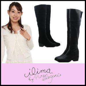ロング ブーツ BOOTS ilima by pure elegance イリマ ピュアエレガンス (2836) イーボル 2way ニーハイ スムース スエード プレーン|starsent