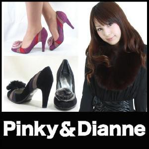 パンプス ハイヒールパンプス Pinky&Dianne 黒パンプス リーガル社製(1088-sl01) starsent