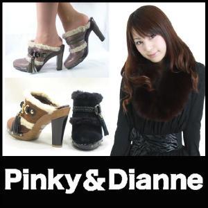 パンプス ハイヒールパンプス Pinky&Dianne 黒パンプス リーガル社製(1088-sl08) starsent
