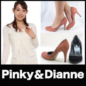 パンプス ハイヒールパンプス Pinky&Dianne 黒パンプス リーガル社製|starsent