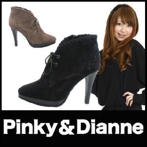 ブーツ ハイヒールブーツ Pinky&Dianne 黒ブーツ リーガル社製|starsent