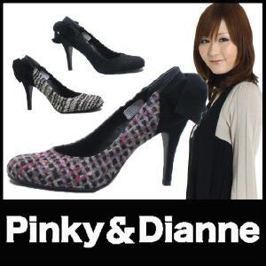 ラウンドトゥ パンプス PUMPS Pinky&Dianne ( ピンキー&ダイアン )(SS41) REGAL レザー バックリボン スエード ピンヒール starsent