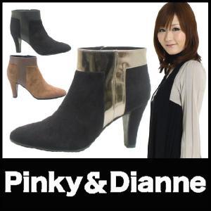 ショートブーツ BOOTS Pinky&Dianne ( ピンキー&ダイアン )(SS55) レザー ブーティ スエード プレーン カジュアル 太ヒール starsent