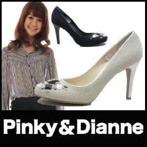 ラウンドトゥ パンプス PUMPS ピンキー&ダイアン (Pinky&Dianne) (SS71) ハイヒール ビジュー 生地 レザー リーガル(REGAL)社製|starsent