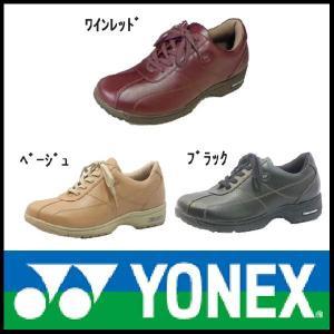 YONEX ヨネックス ウォーキング シューズ レビューで パワークッション レディース ウォーキング シューズ (LC41) お取り寄せ品|starsent