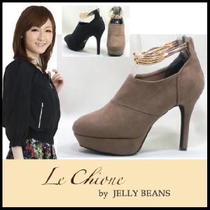 ショートブーツ ブーティ BOOTS Le Chione by JELLY BEANS ( ルキオネ ジェリービーンズ )(7173) スエード リング 厚底|starsent