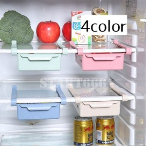 ミニトレイ ミニトレー スライドトレー スライドトレイ 冷蔵庫収納 隙間収納 引き出し 引っ掛け 便利 便利グッズ 小物収納 ハート スライド式 吊り|start666