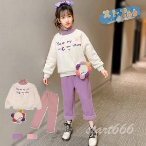 韓国子供服セットアップ キッズ 女の子 上下セット スウェット+パンツ 2点セット 裏起毛仕様 防寒 ハイネック 可愛い スウィート 普段着 通学 パープル ピンク|start666