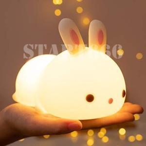LEDバニーナイトライト ベッドサイドランプ ルームライト 授乳ライト 間接照明 枕元ライト 夜間ライト 常夜灯 スタンドライト start666
