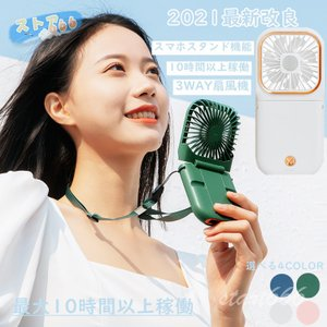 扇風機 ファン 小型 デスクファン 首掛け扇風機 手持ち扇風機 折りたたみ式ハンディファン スマホスタンド機能 USB充電式 日本語取扱説明書付き|start666