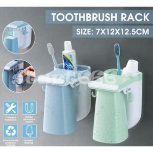歯ブラシホルダー マグネット吊り下げ 歯磨き用コップ付属 洗面収納ホルダー 歯ブラシラック 歯磨き粉ホルダー 歯ブラシスタンド 歯ブラシ立て 壁掛け式|start666