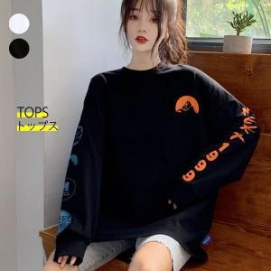 送料無料 長袖 Tシャツ ロンT プルオーバー カトッソー トップス 韓国 ファッション レディース|start666