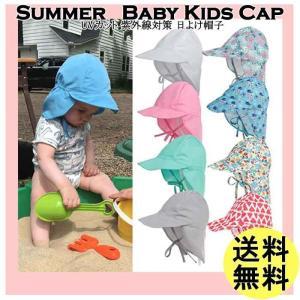 UVカット サンバイザー 子供用 日除け帽子 タコ かに かわいい キッズ こども  日よけ 夏の紫外線  アウトドア お出掛け 海水浴 水遊び