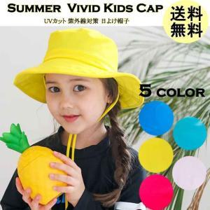 スイムキャップ つば広 帽子 日よけ付きスイムキャップ  ツバ付 キッズ こども  日よけ UVカット 夏の紫外線  韓国子供服プール