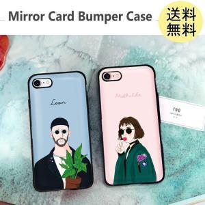 *商品説明 *    iphone7/iphone8  LEON レオン  iPhone ケース バ...
