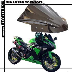 カスタム感のあるスクリーンパーツ Ninja250用 ブラックタイプ・フロントスクリーンになります。...