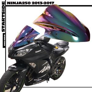 カスタム感のあるスクリーンパーツ Ninja250用 ブラックタイプ・透明クリアタイプの フロントス...