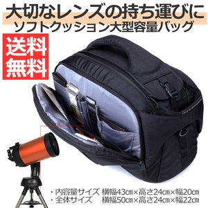 天体望遠鏡 業務用 ビデオカメラ プロ カメラマン2WAY ソフトバッグ 一眼レフ 対応 中仕切り ...