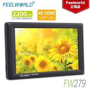 Feelworld FW279 超高輝度 2200nit 液晶モニター 7インチIPS 超薄型 19...